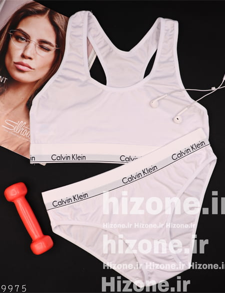 کلوین سفید - هایزون
