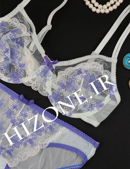 ارامش1 - هایزون