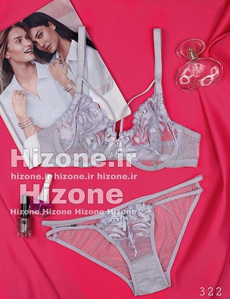 ست لباس زیر زنانه مدل شکوفه یاس