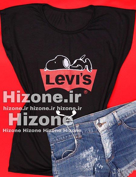 تیشرت چاپی طرح Levis
