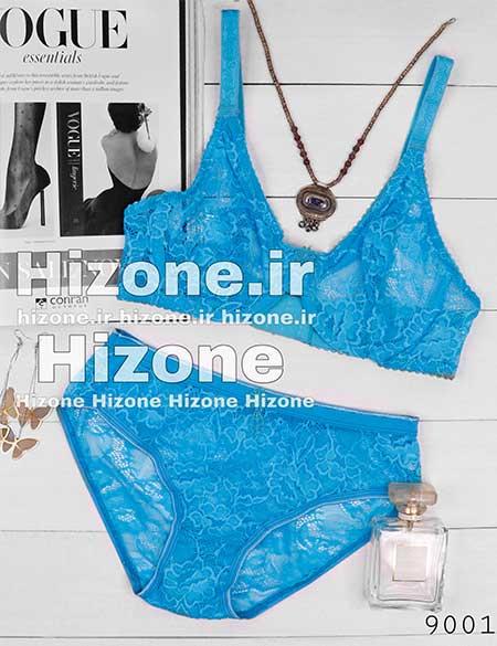 ست گیپوری مدل مریلند (آبی)