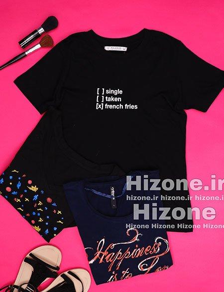 تیشرت دخترانه طرح happiness (پک سه تایی)