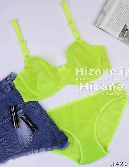 ست لباس زیر مدل رنگارنگ (فسفری)