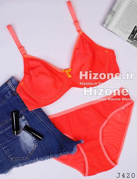 ست لباس زیر مدل رنگارنگ (نارنجی)