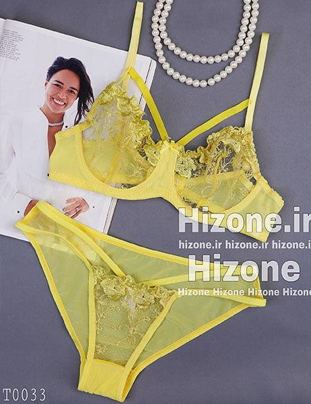 ست لباس زیر مدل بهار (زرد)