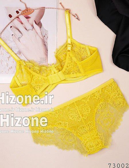 ست لباس زیر مدل شادی (زرد)