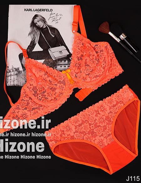 ست لباس زیر مدل آبرنگ (نارنجی)