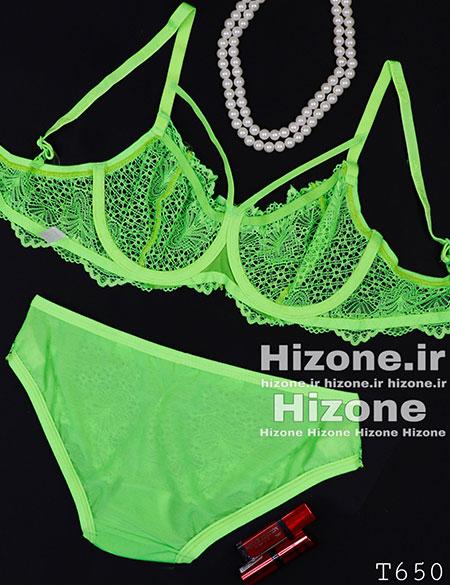 ست لباس زیر مدل سروناز (فسفری)